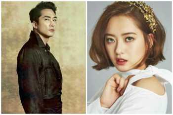 【韓劇】宋承憲確定出演出演OCN新劇《Black》, 飾演地獄使者與高雅拉相戀。