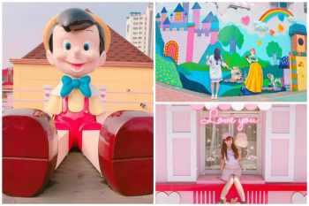 【韓旅】一起回到童年~到五彩繽紛的松月洞童話村打卡照相~趕緊把它編入韓國旅游的行程裏吧!