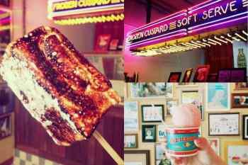 【韓旅】一口嘗盡冰火口感,到韓國不得不到江南區嘗嘗火烤冰淇凌!