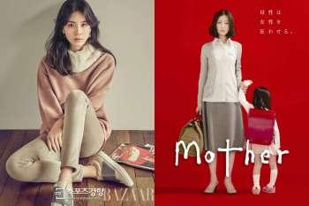 【韓劇】韓劇化經典日劇《Mother》主演確定。李寶英再演母親角色。