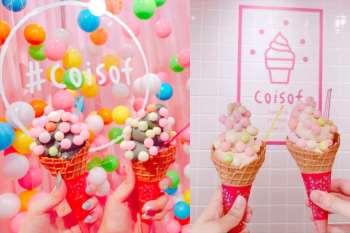 【日旅】超可愛的小圓球雪糕,到東京充滿戀愛幸福感的雪糕屋「Coisof」吧!