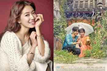 【韓劇】因《Doctors》與編劇結緣,朴信惠將於下週客串演出《愛情的溫度》。