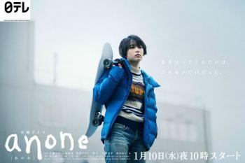【劇透雷區】「anone」初回劇情神展開~ 可惜收視9.2%,未能衝破2位數~
