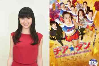 【日劇】土屋太鳳公佈主演電視版「青春後空翻」~ 延續電影數年后的故事。