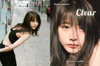 【日娛】有村架純寫真集正式在日本發售~ 於書中談及出道時的煩惱,及作爲女性的未來~