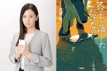 【日影】北川景子確定出演電影『雖然只是丟了手機』,飾演因為個人信息洩露而捲入的主人公~
