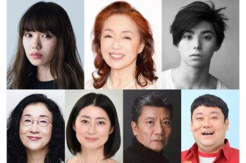 【日劇】二階堂飾演娼妓~ 與村上虹郎等人加入新劇「在世界角落找到我」卡司陣容~