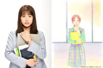 【日劇】是新版「魔女之條件」嗎?有村架純飾演對學生動心的女教師,主演漫畫真人化日劇「中学聖日記」~