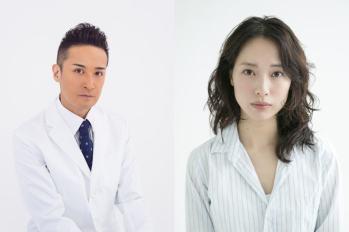 【日劇】松岡昌宏加入電視劇「大恋愛」陣容~ 演出戶田惠梨香前度婚約者一角。