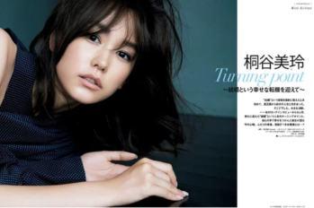 【日雜】桐谷美玲登上日雜「GINGER」10月號封面,談及剛認識丈夫三浦翔平時的最初印象。
