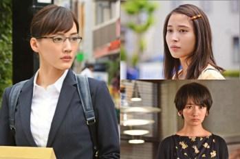 【2018年夏季日劇】綾瀨遙、波瑠、廣瀨愛麗絲喜劇細胞炸裂~ 成功以反差萌抓住觀衆們的心。