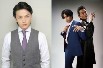 【日劇】中村倫也宣佈參演中島健人主演新劇「小偷刑警」,飾演搜查一課出身的前精英。
