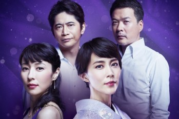 【日劇】下一季不倫劇有這部~ 水野美紀再度化身奪愛之人,木村佳乃要如何反擊?兩人確定出演新劇「絕不交給你」。