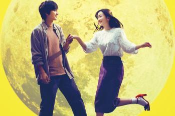 【日本電影】北村匠海紅了眼眶,讓人心疼~ 代替永野芽郁完成不可能實現的心願~ 電影『你在月夜裡閃耀光輝』特報映像公開~