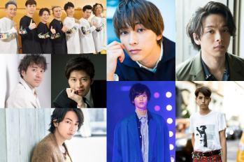 【日娛】今年最火的都在這裏~ 日媒公布2018「今年之顏」(男性篇)田中圭・中村倫也・佐藤健上榜。