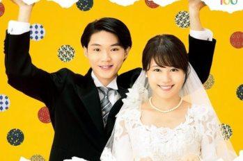 【晨間劇】「雛鳥2」播出日確定~ 電視劇海報為峰子(有村架純)& 秀俊(磯村勇斗)結婚造型!