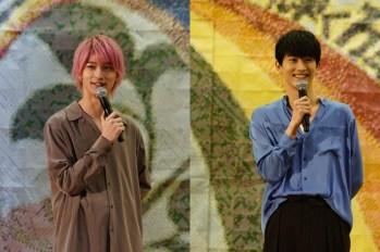 【日本電影】橫濱流星一句「喜歡你」讓學生陷入瘋狂!與上白石萌音&杉野遥亮一同驚喜訪校。