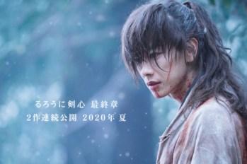 """【日本電影】""""劍心""""佐藤健回歸!『浪客劍心』最終章將於2020年夏天連續上映~"""