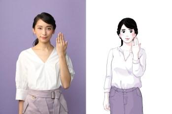 【日劇】杏睽違4年的連續劇主演!出演「海月姬」「東京白日夢女」原作漫畫家的實寫化日劇「偽装不倫」。