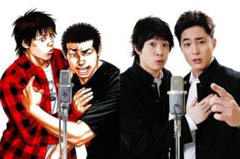 【日劇】 間宮祥太朗 & 渡邊大知組合成「雙口相聲」,出演「Rookies」漫畫家另一力作「學園爆笑王」實寫化日劇。