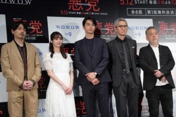 【日劇】松重豐吃東西的時候被大家調侃像「孤獨的......」~ 東出昌大首部主演日劇「惡黨」舉行試映媒體見面會。