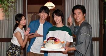 【日劇】與哥哥姐姐們過生日!「4分鐘的金盞菊」劇組為橫濱流星慶生~ 壽星表示:「料理也會好好加油的!」