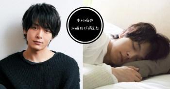 【日本電影】一週7天分飾7角!經得起演技考驗的中村倫也主演電影『消失的星期三』。
