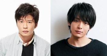 【特別劇】鹽系男神間的合作! 田中圭 X 中村倫也共演SP劇「不協和音」。