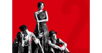 【日本電影】達子變身無極限!這次是公主~『信用詐欺師JP』電影版第2彈正式預告片出爐。