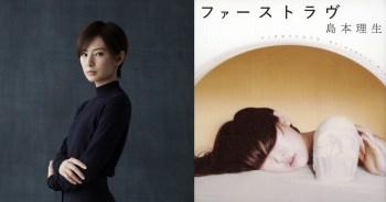 【日本電影】出道後首度挑戰俐落短髮造型~ 北川景子 X 堤幸彦初合作小説電影化作品『初戀』。