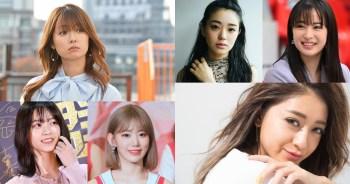 【日娛】日網公布2019「今年之顏」女性篇票選成績~ 今年表現讓人留下深刻印象的她們還包括「輪到你了」的她們呢~