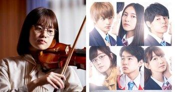 筧美和子確定加入出演「深灰色箱子中」~ 飾演萩原利久的夢中情人,捲入高中生危險多角戀中。