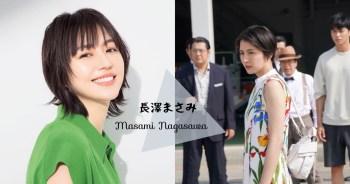 """長澤雅美去年電影表現出色,成""""票房女王"""",拯救低迷富士電視台~"""
