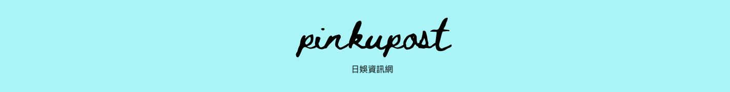 pinkupost