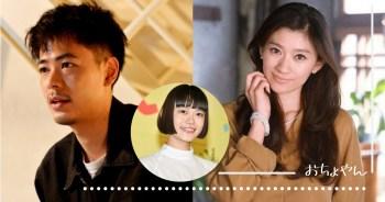 杉咲花主演晨間劇「小女侍」卡司追加。 與成田凌化身奮鬥夫妻~ 篠原涼子晨間劇初主演。