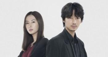 綾野剛 X 北川景子化身刑警拍檔,共演禁忌主題電影「Dr. Death的遺產」。
