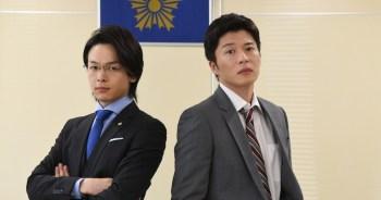 SP劇「不協和音 炎之刑警 VS 冰之檢察官」劇照釋出啦~ 田中圭 & 中村倫也鹽系男雙帥3月出擊。