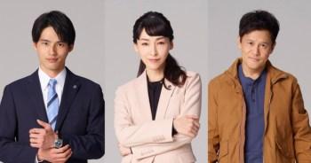 綾野剛&星野源雙主演新劇「MIU404」卡司追加~ 岡田健史、麻生久美子及橋本潤確定加入。