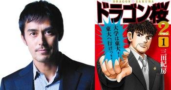 又有經典劇回歸啦~ 阿部寬主演的「龍櫻2」確定將於夏季播出,描繪前作10年後的故事。