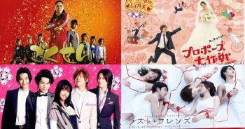 日網公布日本觀眾最想看的重播劇Best 50!大家就照著清單重溫神劇去~