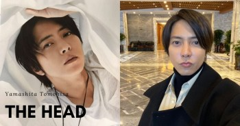 山下智久與同劇女演員由早到晚膩在一起,只為投入「THE HEAD」角色中。
