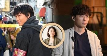 「Unnatural」的成功讓塵封10年的「MIU404」得以誕生。編劇野木亞紀子親談創作契機。