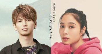大倉忠義 X 廣瀨愛麗絲共同出演翻拍自韓劇的作品「認識的妻子」。