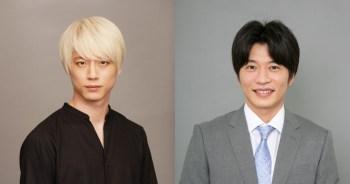果然都回歸啦!坂口健太郎、田中圭等原班男子陣容確定參演「東京白日夢女2020」。