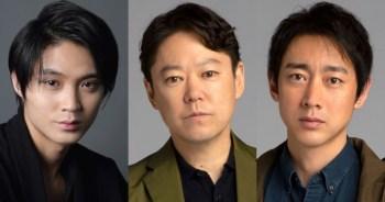 「戀愛的母親們」男卡司公佈!阿部貞夫、小泉孝太郎及磯村勇斗,將在劇中化身動搖母親們的重要角色~