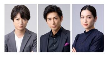染谷將太飾演失蹤弟弟!連同藤岡靛、中村安妮確定參演「危險的維納斯」。