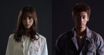 中條彩未首飾演醫生,確定參演電視劇「你和世界結束的那一天」化身竹內涼真拼死尋找的女友。