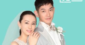 北川景子 X 永山瑛太飾演閃婚後隨即籌備離婚之夫妻~ 共演4月電視劇「離婚活動」。