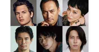 山下智久、伊藤英明等人確定出演~ WOWOW X HBO max共同製作劇集「TOKYO VICE」。