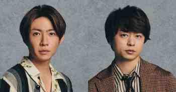 櫻井翔、相葉雅紀都結婚啦!對象是大學時代的同級生,以及交往10年的女子。